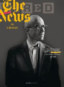WIRED Magazine Now Available on Zinio